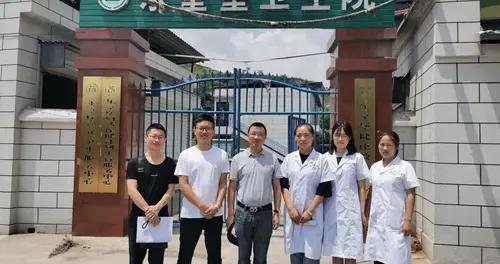 湘雅二医院出实招定点帮扶陕西清涧县