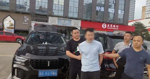 """男子与人合买""""彩票""""被骗20万!重庆酉阳警方抓获20余名犯罪嫌疑人"""