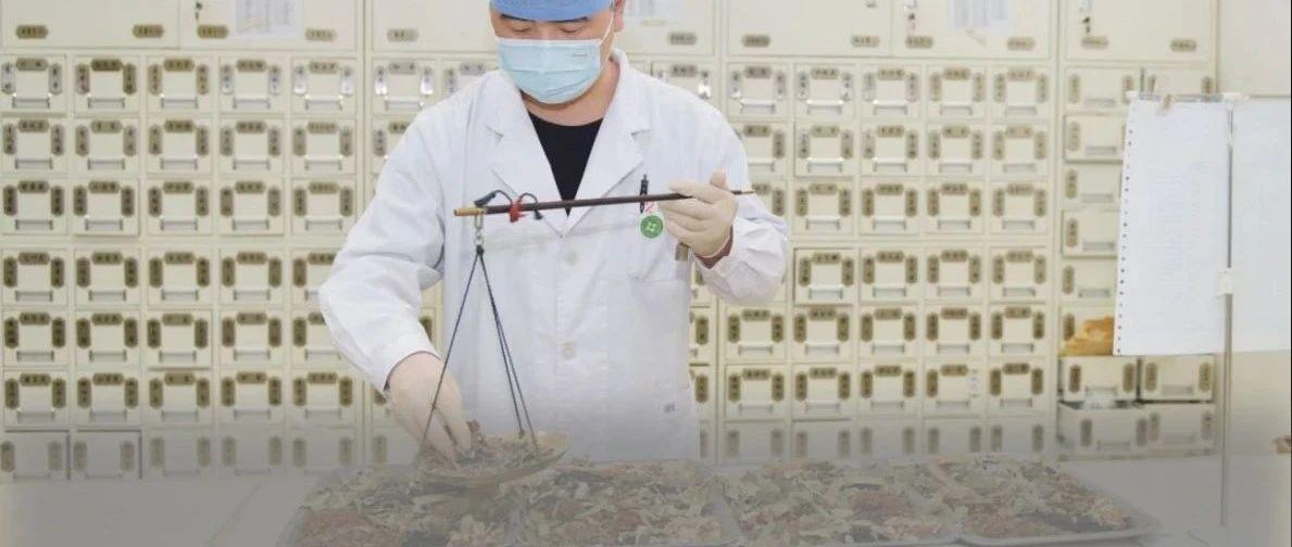 补肾、祛湿、失眠……试试这些流传千年的中医名方!