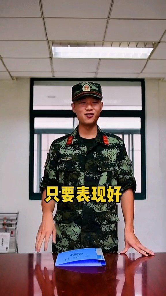 新训第一课:令行禁止! .安徽武警