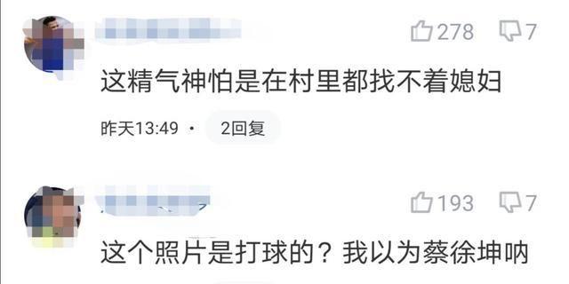 CBA一夜3消息!周琦发文,北京签大外援,林书豪遭到网友吐槽