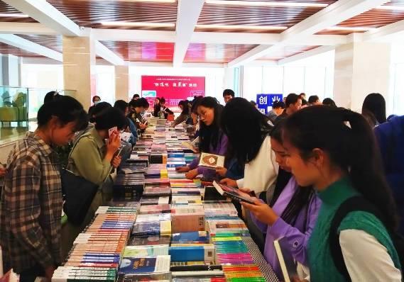惠民购书活动激励高校学子多读书读好书
