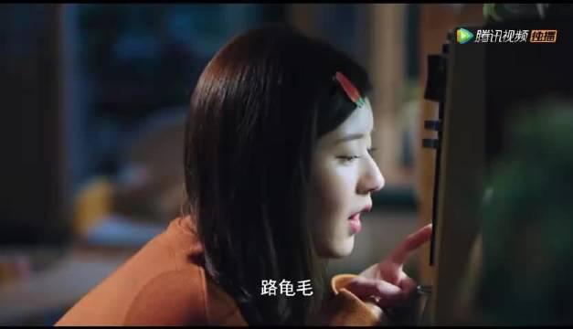 胜男:路龟毛,你喜不喜欢我呀 路晋:我喜欢你 哈哈哈哈……
