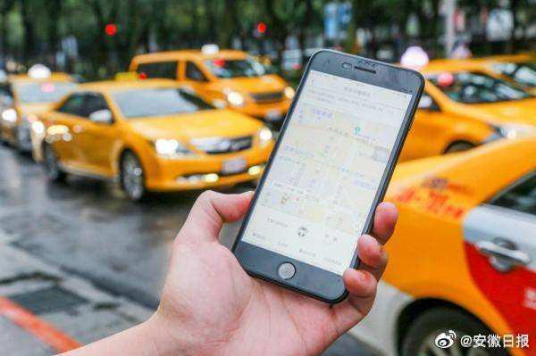 交通运输部:18个中心城市合规网约车数量超过传统出租车