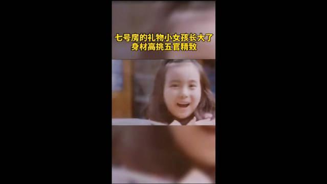 韩国电影《七号房的礼物》小童星葛素媛长大了……