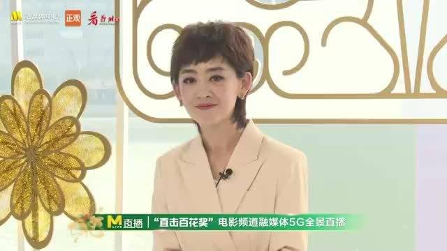 老师说刘昊然唱歌像海绵宝宝 刘昊然:我唱歌像喊麦吗?