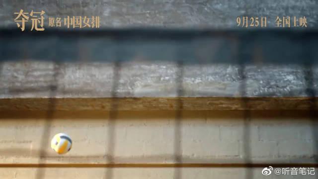 彭昱畅刺猬乐队献唱《真心英雄》……