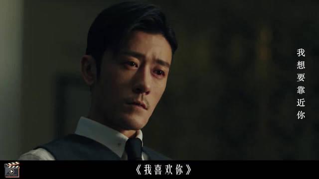 电影版里,给小白设置了个情敌,影版是林志玲