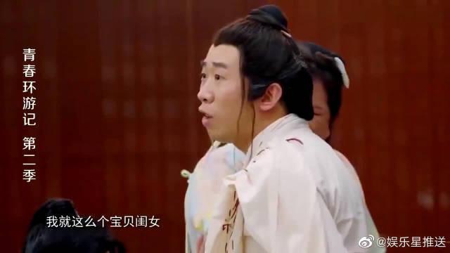 刘敏涛贾玲互怼,直言她目标太大,贾玲找杨迪告状