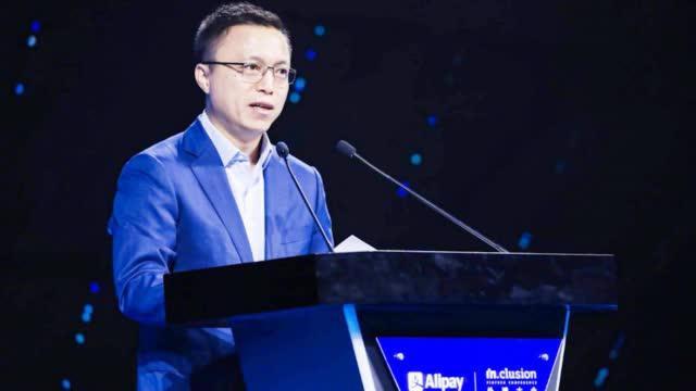 """蚂蚁集团董事长讲述支付宝与上海的渊源100年前就曾出现""""余额宝"""""""