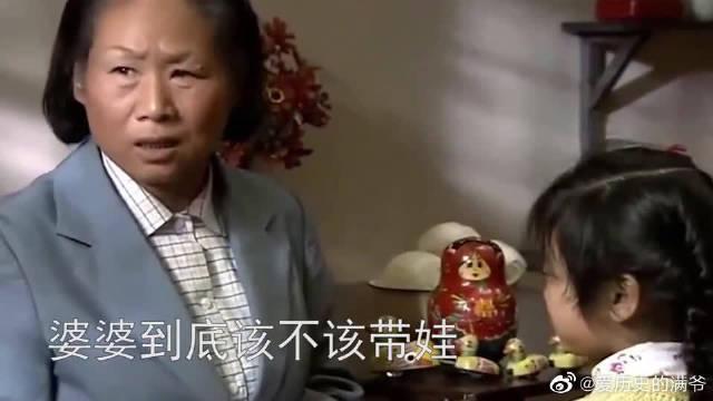 日本老人为何大都比较幸福?因为不用给孩子带娃,生活也很丰富