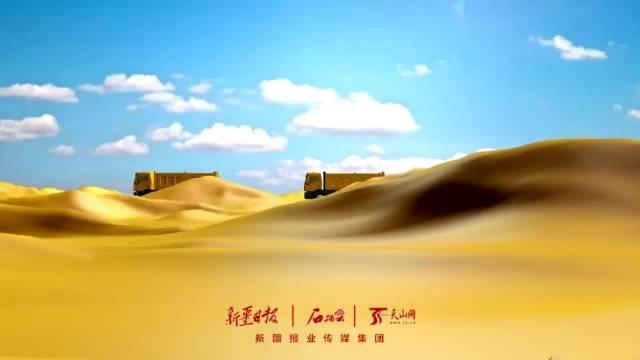 新疆第三条沙漠公路贯通,它是如何建造的?
