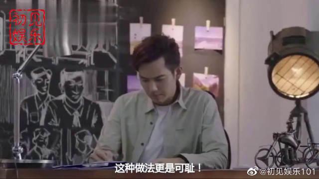 网曝钟汉良疑患焦虑症自残,粉丝辟谣:无中生有,请大家善良一点