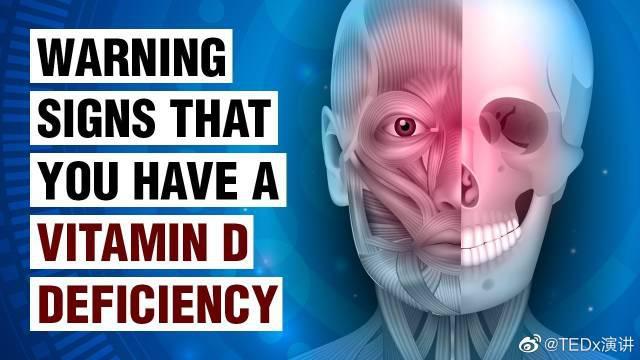 缺乏维生素D会出现什么症状?