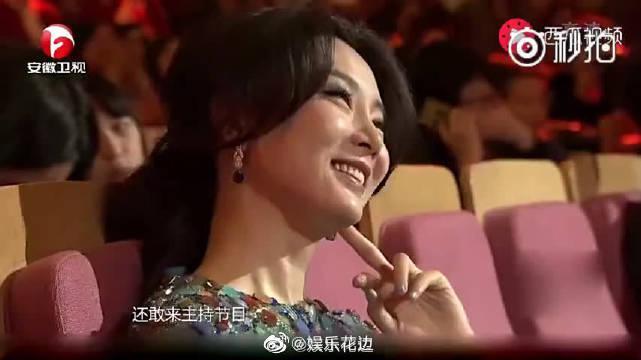 陈赫再展惊人搞笑功力,眉毛舞让刘诗诗笑到无奈,冯绍峰抢镜!