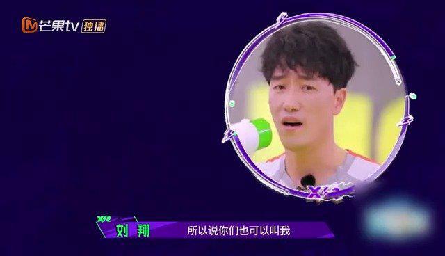《小巨人运动会》上奥运冠军@刘翔-soulmate初次带娃就现场崩溃