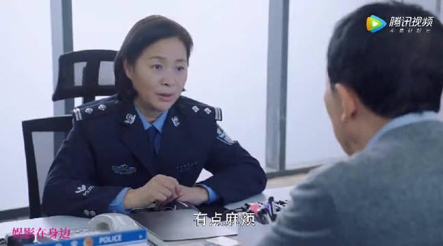 媛媛独自前往火车站?丁宇要找她这下难度更大了?