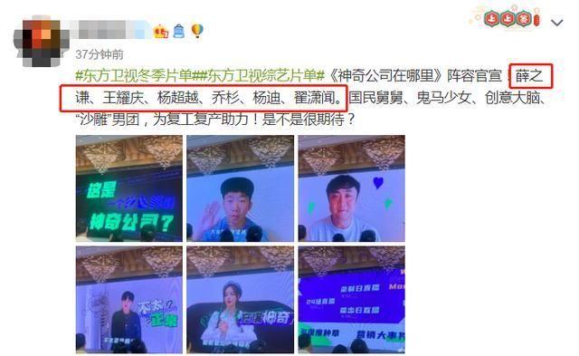 杨迪又一新综艺官宣,看到合作的搭档,这是要爆款的节奏啊