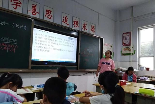 安阳市盘庚小学:展良好习惯风采 促深度学习成效