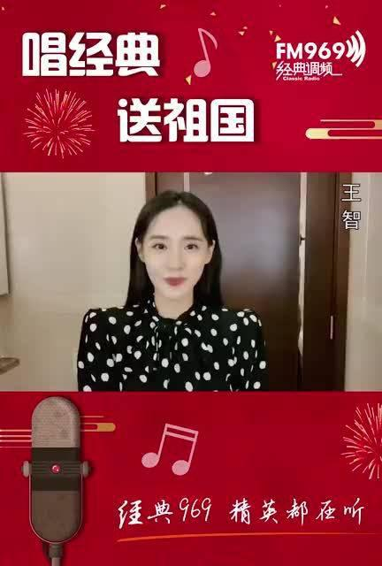 王智✖️经典969电台 国庆特别节目 『唱经典•送祖国』 龙夜◁