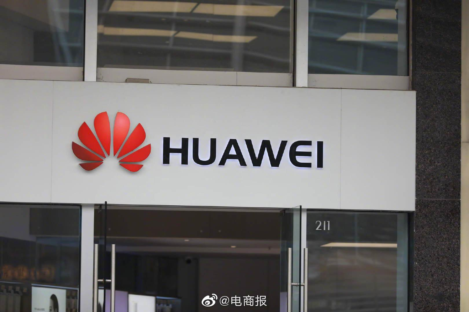 华为杨超斌:,未来5G技术会演进到5.5G