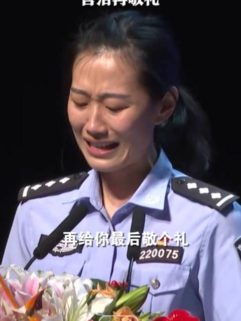 """抗洪烈士陈陆被追授""""中国消防忠诚卫士""""称号……"""