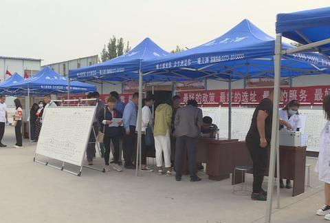 """陈桥镇:黄河滩区迁建群众""""选房""""安居梦圆"""