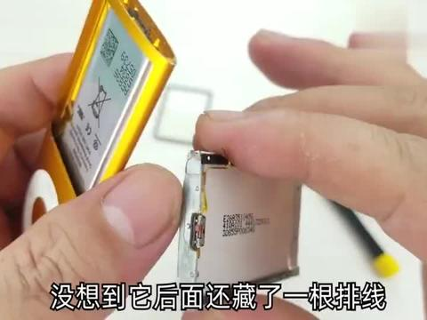 拆解iPod Nano4,看看乔布斯时期苹果公司经典的工业设计和做工
