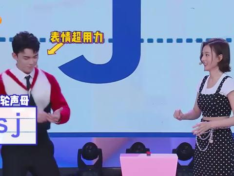 何炅刚说完不好吴昕许魏洲,不想看俩人的表演,何炅瞬间被打脸!