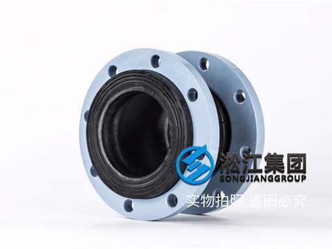 巴中碳钢法兰DN125EPDM橡胶柔性接头