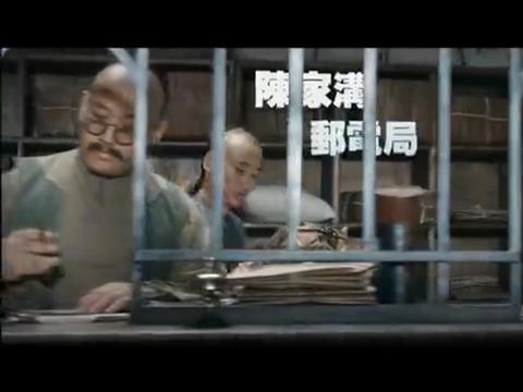 杨露禅被陈玉娘暴揍,他不知道她就是陈家沟的嫡系传人