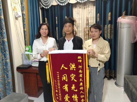 周口太康好人协会给灾区捐助棉被,四川群众千里寄来锦旗
