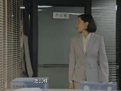 正阳门下小女人:徐静平要租范晓军的办公区,范晓军提出一个条件