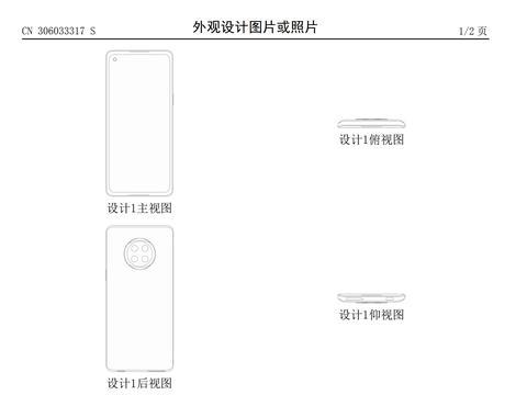 为游戏优化的设计,OPPO新机外观专利曝光,Ace3要来了?