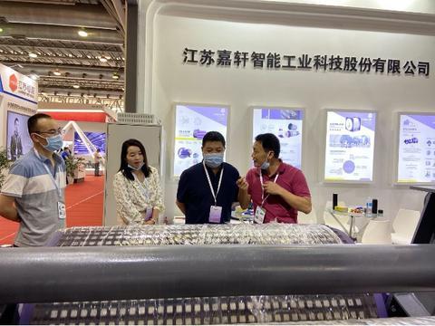嘉轩智能工业(永磁滚筒)亮相中国国际水泥技术及装备展