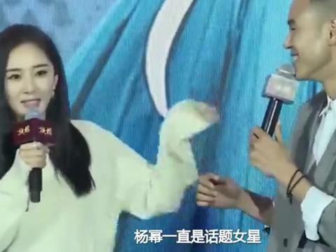"""杨幂吴宣仪盛典""""撞衫"""",两人比美惹受争议,粉丝因此大打出手"""