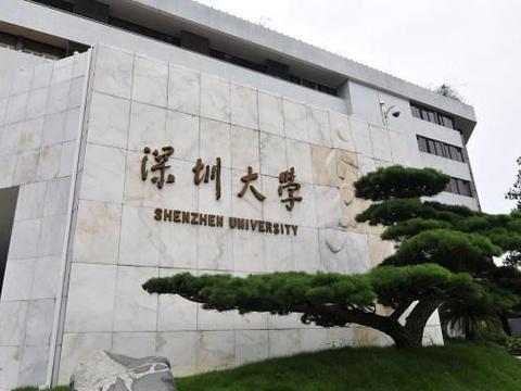 深圳大学2020年高考招生怎么样?这些数据你必须要了解