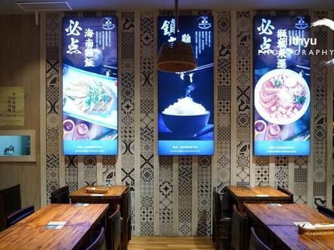 螃蟹辣椒虾、咸蛋黄波龙……这家新加坡美食我爱了