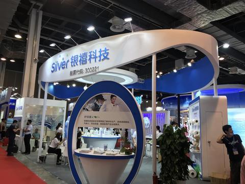 2021中国国际纺织面料及辅料博览会
