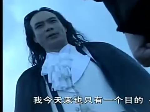 杨飞云和五世奇人决战,将他带入魔界,这场面燃爆了