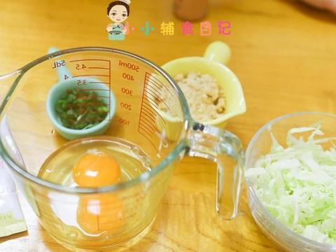 卷心菜鸡蛋肉松饼,营养丰富,宝宝超爱吃