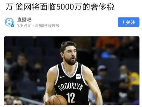 NBA消息:篮网神射手或离队,乔治4换1交易方案让热火血亏