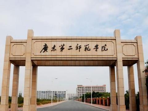 同位于广东省,广东第二师范学院和岭南师范学院,谁的实力更强