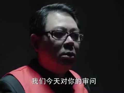 人民的名义:赵家是长期盗窃国有资产的贼窝,大盗窃国啊!