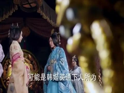 秀丽江山长歌行:不愧是阴丽华,一番话出口,下毒之人秒露出马脚
