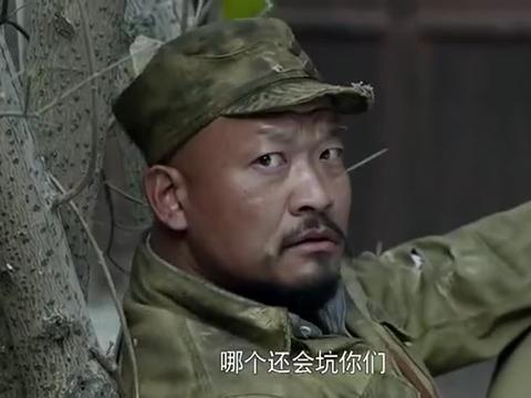 抗日剧!壮丁也是兵第23集:赵国武搞军事训练,手下出丑闹笑料