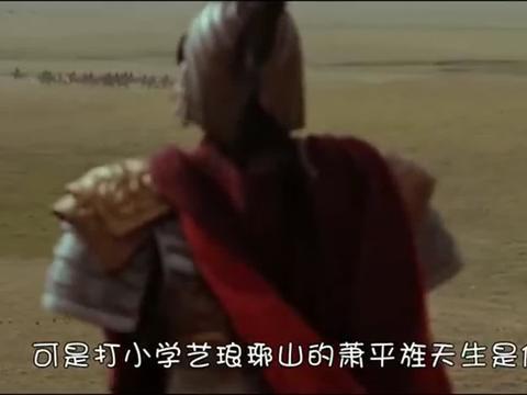 琅琊榜2:刘昊然抗旨斩杀20万敌军,萧元启告密难挡大胜