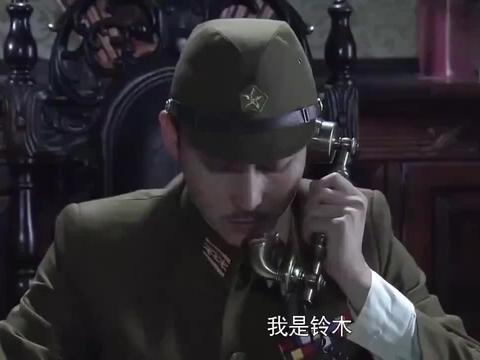 抗日剧:两个鬼子长官真是色胆包天,想对铃木的美女副官下手!