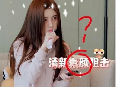 都说鞠婧祎是四千年一遇美女,她是忘了20岁的林青霞有多美了么?