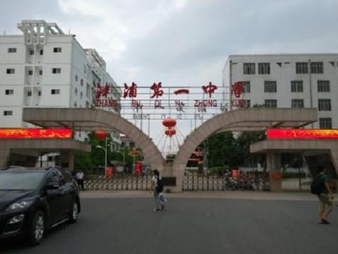 福建漳州名列前茅的4所高中,1所民办中学上榜,有你的母校吗?